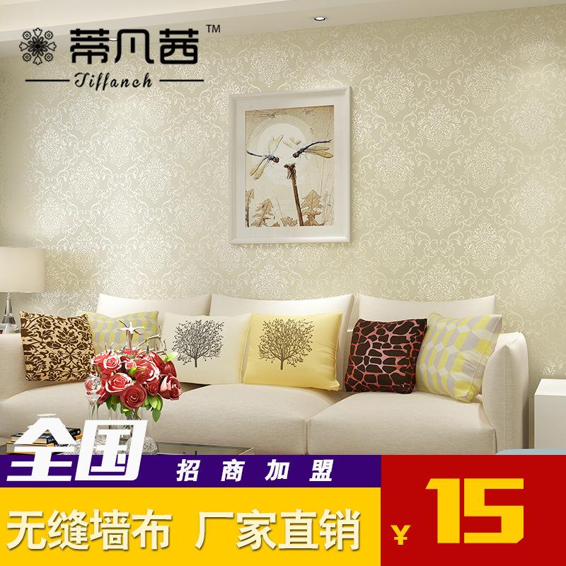欧式无缝墙布防水客厅电视背景墙卧室壁布奢华美式简约莎士比亚