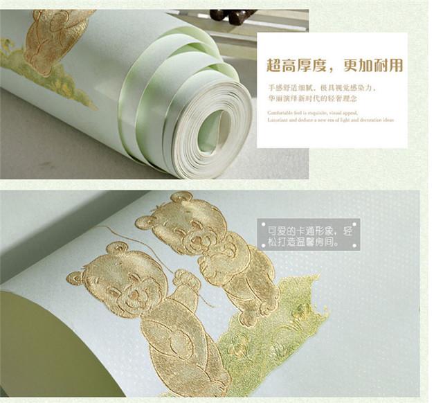 无纺布精压卡通墙纸卧室壁纸 儿童房小熊拿气球快乐熊宝壁纸厂家