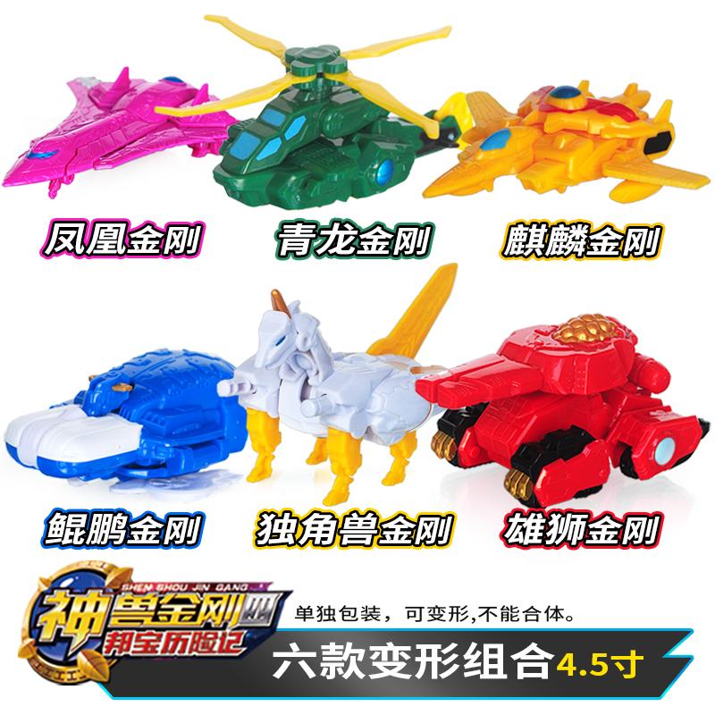 HYPERWIZ智尊静态塑胶玩具星原小宝神兽金刚4.5寸机器人变形金刚