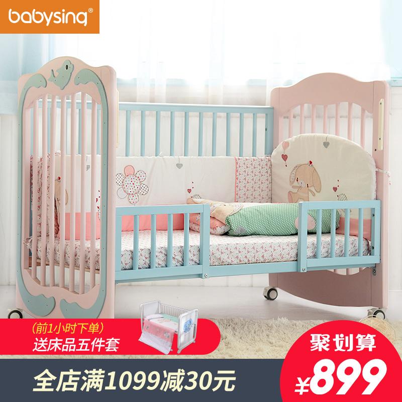 法國嬰兒床