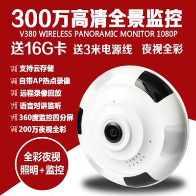360摄像头夜视1080p