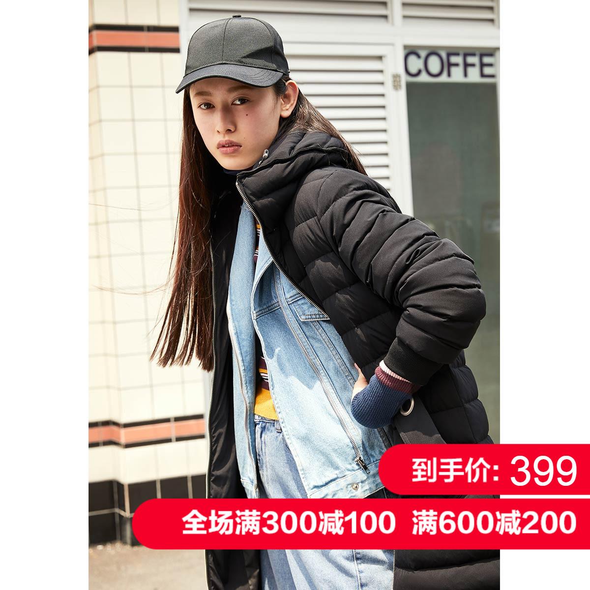 太平鸟女装时尚轻薄羽绒服2018冬装新款黑色中长款外套拉链上衣女