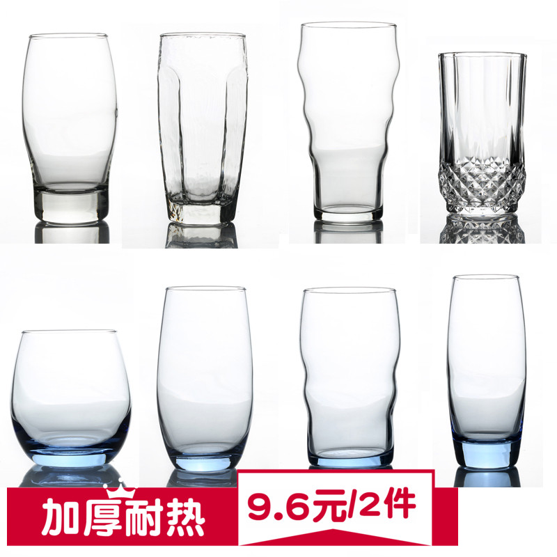 家用透明耐热玻璃杯 2个5元优惠券