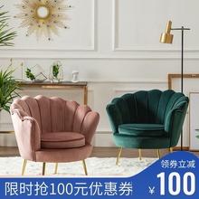 美容店网红布艺沙发 北欧单人沙发椅轻奢后现代小户型卧室客厅服装