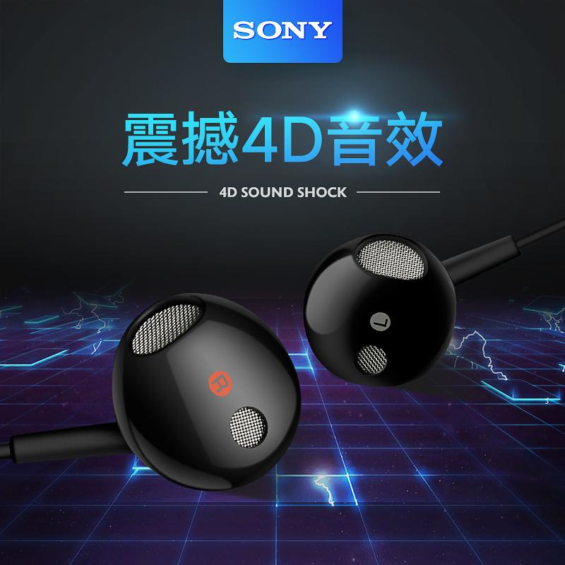 Sony/索尼 STH32耳机入耳式重低音耳塞运动苹果手机通话男女生用