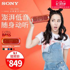 Sony/索尼 SRS-XB30 无线蓝牙音箱重低音炮便携式家用迷你小音响