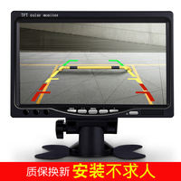 Truck reversing image 12V24 harvester card passenger car display HD night vision radar system one machine