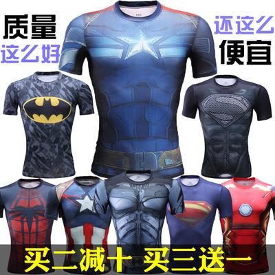 超级英雄健身紧身衣超人钢铁侠美国队长高弹力速干运动短袖男T恤