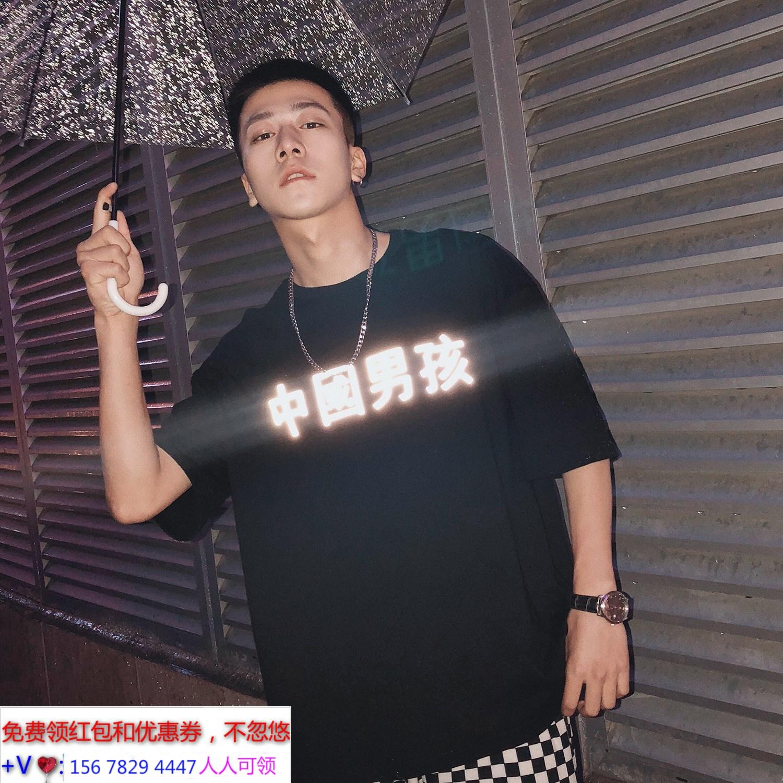 夏季中国男孩夜光印花T恤ins超火的情侣装短袖打底衫原宿半袖tee