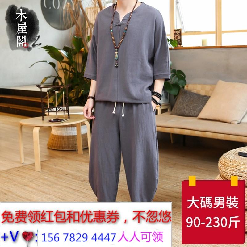 唐装汉服男士居士服套装亚麻刺绣中国风古风青年休闲古装中式禅服