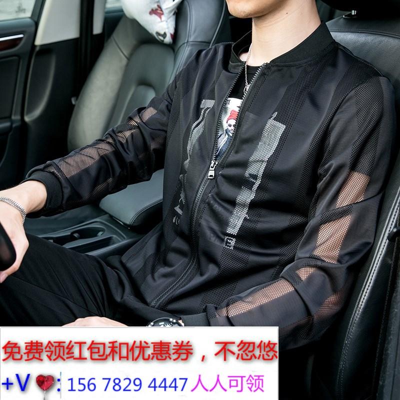 新款防晒衣男韩版潮流外套长袖夏季超薄透气百搭休闲港风皮肤上衣