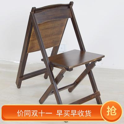 楠竹折叠椅子家用儿童餐椅小学生学习椅电脑凳实木办公椅靠背椅子