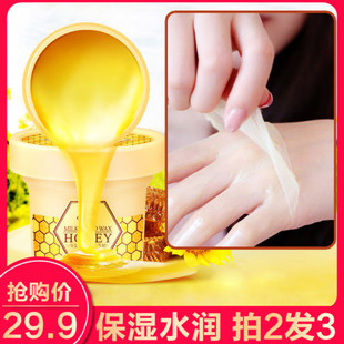 牛奶蜂蜜手膜手蜡嫩滑保湿补水去死皮老茧手部护理细嫩双手细纹