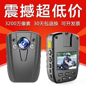 执法助手D900现场记录仪器高清红外夜视1080P音视频便携式摄像机