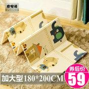 宝宝爬行垫便携可折叠婴儿爬爬垫泡沫地垫XPE加厚无味客厅游戏毯