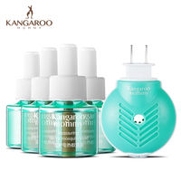 Kangaroo mother electric mosquito liquid odorless baby pregnant women household plug-in mosquito repellent water anti-mosquito mosquito liquid 4+1