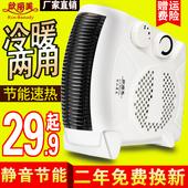 欣丽美丽 取暖器暖风机电暖风家用省电迷你浴室电暖器电热气器