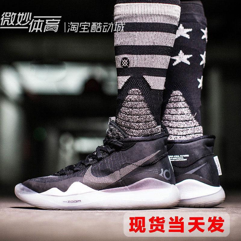 微妙体育Nike Zoom KD12 杜兰特12代黑白实战篮球鞋 AR4230-001