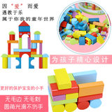 Children's puzzle tofight toys 1-2-3 years old boys and girls wooden barrel son early teaching parent-child building blocks toys