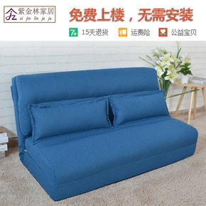 懒人沙发双人榻榻米简约现代卧室客厅小沙发床单人可折叠阳台躺椅