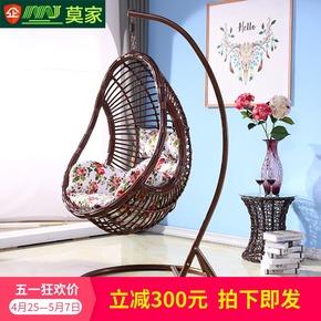 莫家单人吊篮藤椅室内鸟巢成人户外秋千铁艺阳台吊椅懒人摇篮椅
