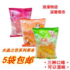 【瑞祥东北坊】喜之郎水晶之恋果味果肉果冻455克5袋包邮