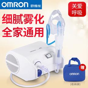 欧姆龙雾化器NE-C25S 家用雾化器 儿童家用雾化机 压缩雾化器