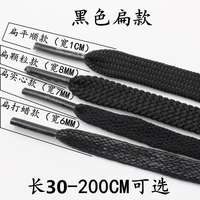 High-top leather lace sports round youth Korean laces men black and female high-end flat dress fresh