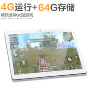 NERLMIAY/纽麦 C108 brand new ultra-thin 12-inch tablet Android smart full Netcom 4G wireless wifi two in one 2018 new Samsung HD screen king eat chicken game