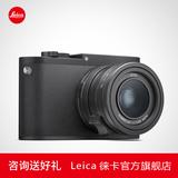 Leica/徕卡 Q-P 全画幅数码相机 黑色 19045 新品首发