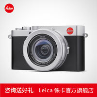 Leica/Leica D-LUX 7 multifunction portable digital camera Typ109 silver 19115