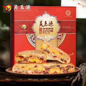 吴玉源温州桥墩镇中秋礼盒蛋黄小月饼芝麻酥皮传统月饼批发200g