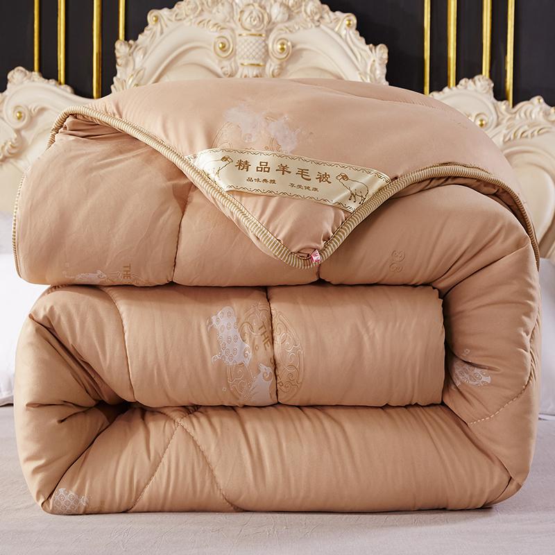 Одеяла из шерсти Артикул 572309737696