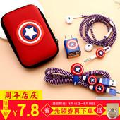 苹果数据线保护套手机充电器保护线iphone充电线保护绳耳机绕线器