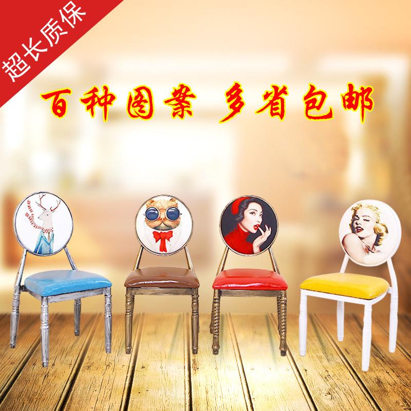 美式餐桌椅椅子