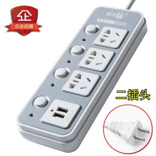 两脚二项2孔两眼插头USB插座插排插板带线独立开关多孔拖线接线板