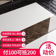 直销南京送货门槛石简约石材天然大理石门坎石台面石过门石定制