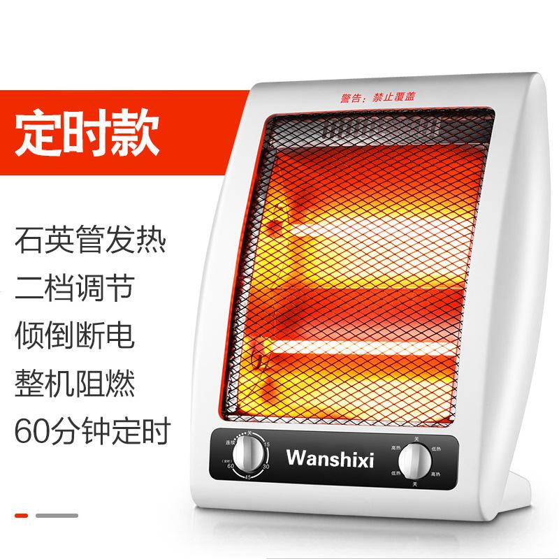 万事喜小太阳取暖器节能省电家用台式电暖器落地暖风机浴室烤火炉