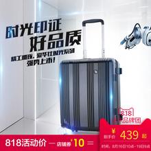 爱华仕万向轮PC行李箱拉链男士拉杆箱20寸登机箱旅行箱女25寸硬箱