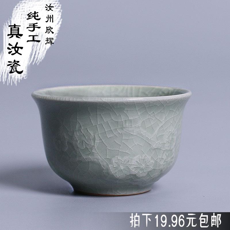 三才杯茶杯陶瓷