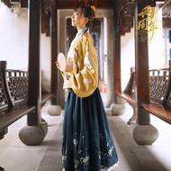 【十三余 小豆蔻儿】[幽梦] 长袖绣花交领短袄一片式系带褶裙套装