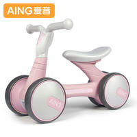 Love sound balance car children twist car 1-3 years old baby birthday gift yo-yo scooter toddler toy car