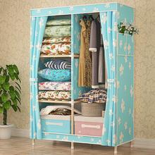 简易现代简易布衣柜实木组装牛津布衣柜经济型单人小号衣橱省空间