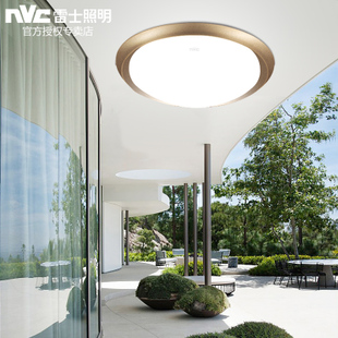 雷士照明led阳台灯吸顶灯玄关灯走廊过道灯现代金色温馨圆形灯具