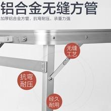 餐桌室内椅子便携式户外折叠桌春游餐桌椅野营用品套装出摊自驾