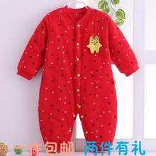 婴儿加厚哈衣儿童纯棉保暖连体衣0 1新生儿衣服男女童夹棉爬服
