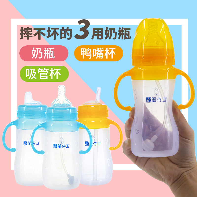 婴侍卫奶瓶