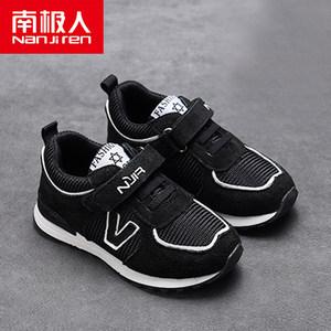 【春季清仓】南极人童鞋男女运动鞋儿童网鞋透气跑步鞋学生休闲鞋