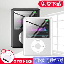 mp4mp3 随身听学生版迷小型小巧超薄便携式p3p4MP5mp6MP4看小说