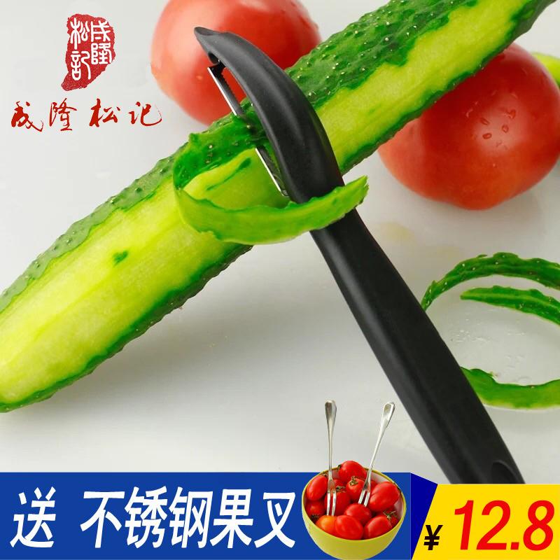 水果削皮器 削皮刀刨皮器去皮器水果瓜果刀超薄瓜刨经典款包邮